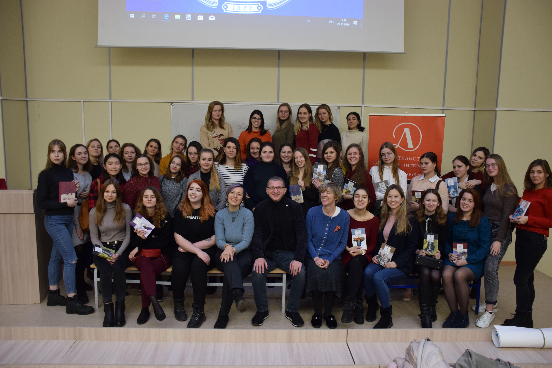 28 ноября в корпусе гуманитарных факультетов прошла презентация трилогии Фриды Вигдоровой.