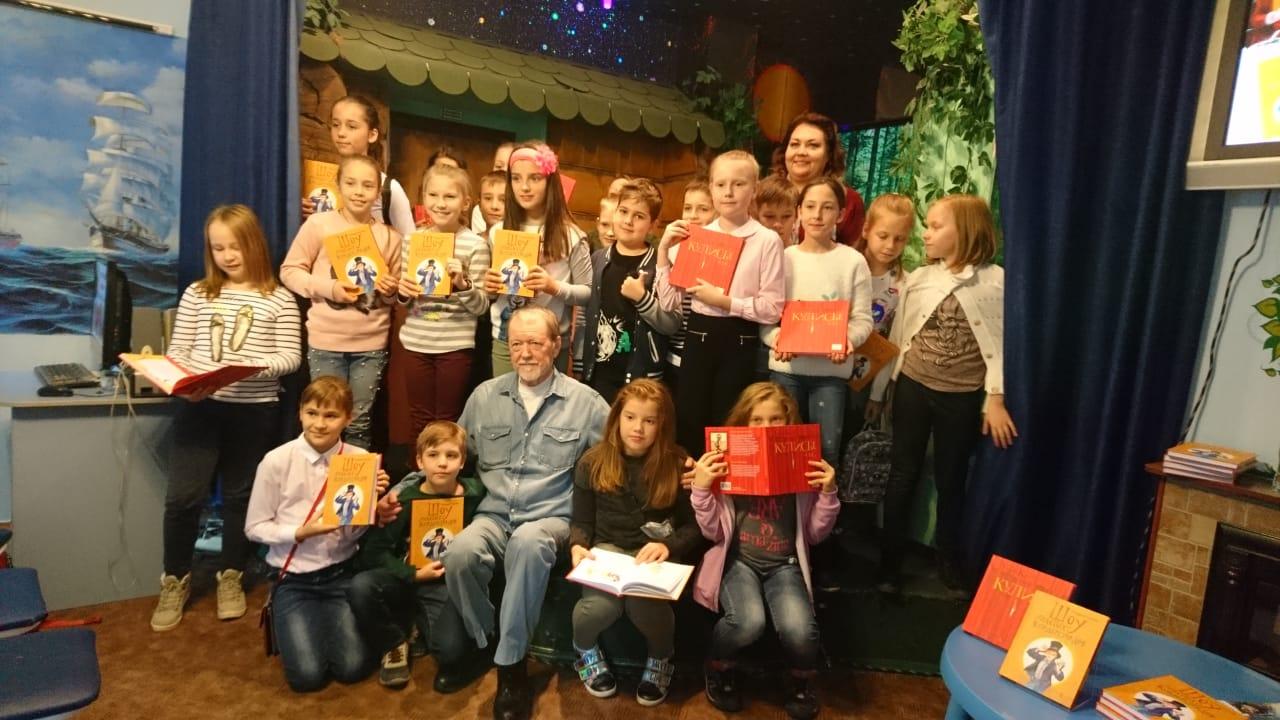 В Москве состоялась презентация книг Геннадия Киселева: «Шоу ушастых вундеркиндов» и «Кулисы..Посторонним вход разрешен!»