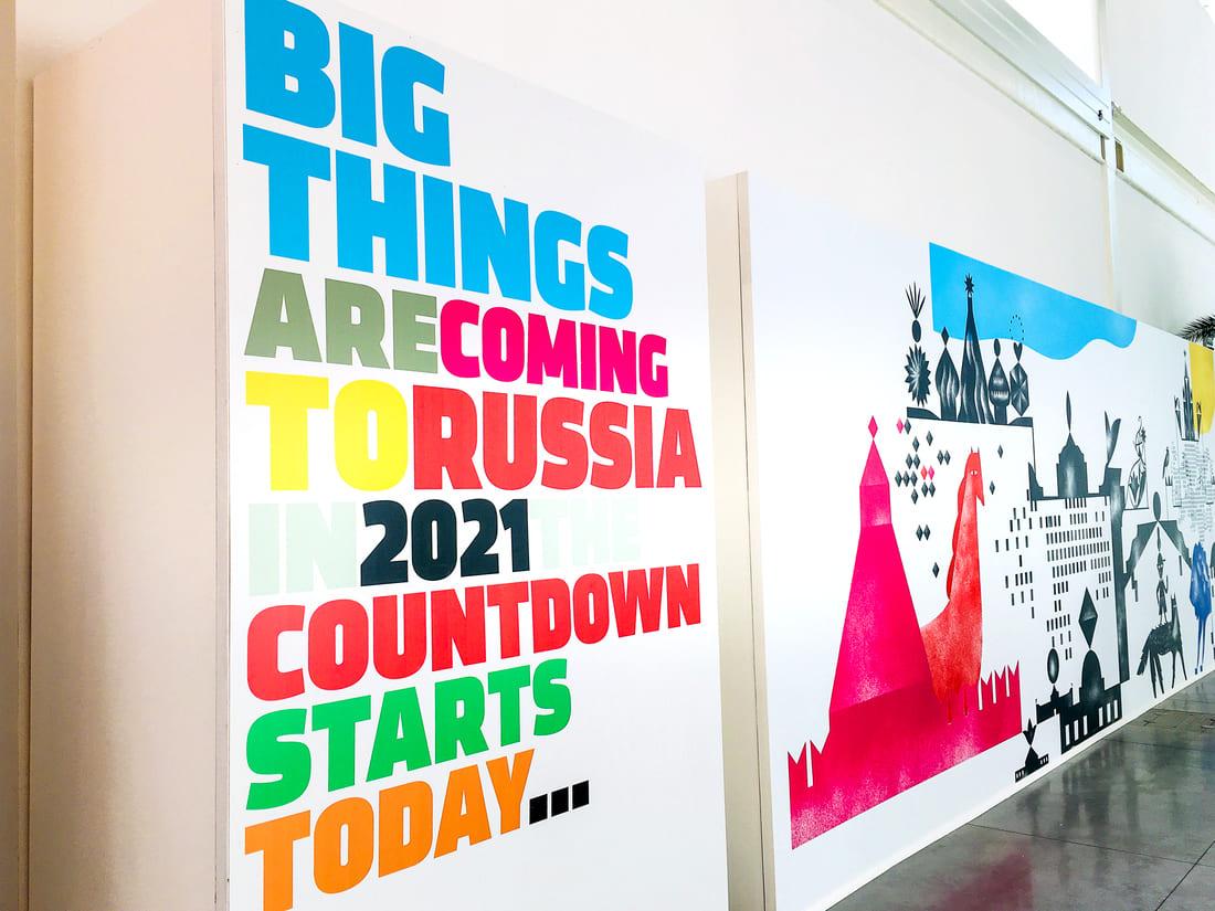 """Статья """"В Москве впервые пройдет международная ярмарка детской литературы"""""""