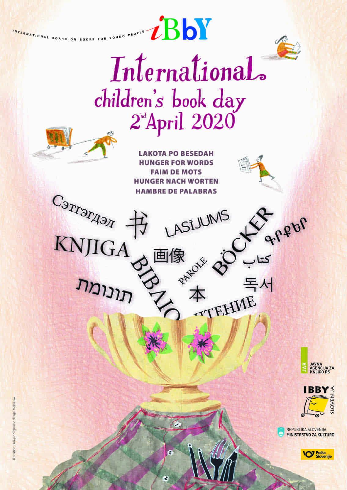"""Статья: """"Международный день Детской книги"""" - Издательство «Детская литература»"""