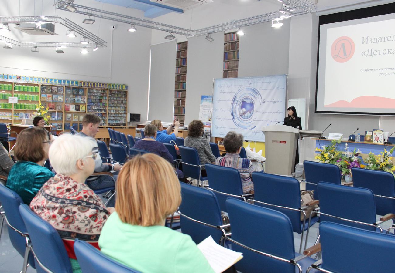 Семинар в Областном центре информационных технологий в Новосибирске