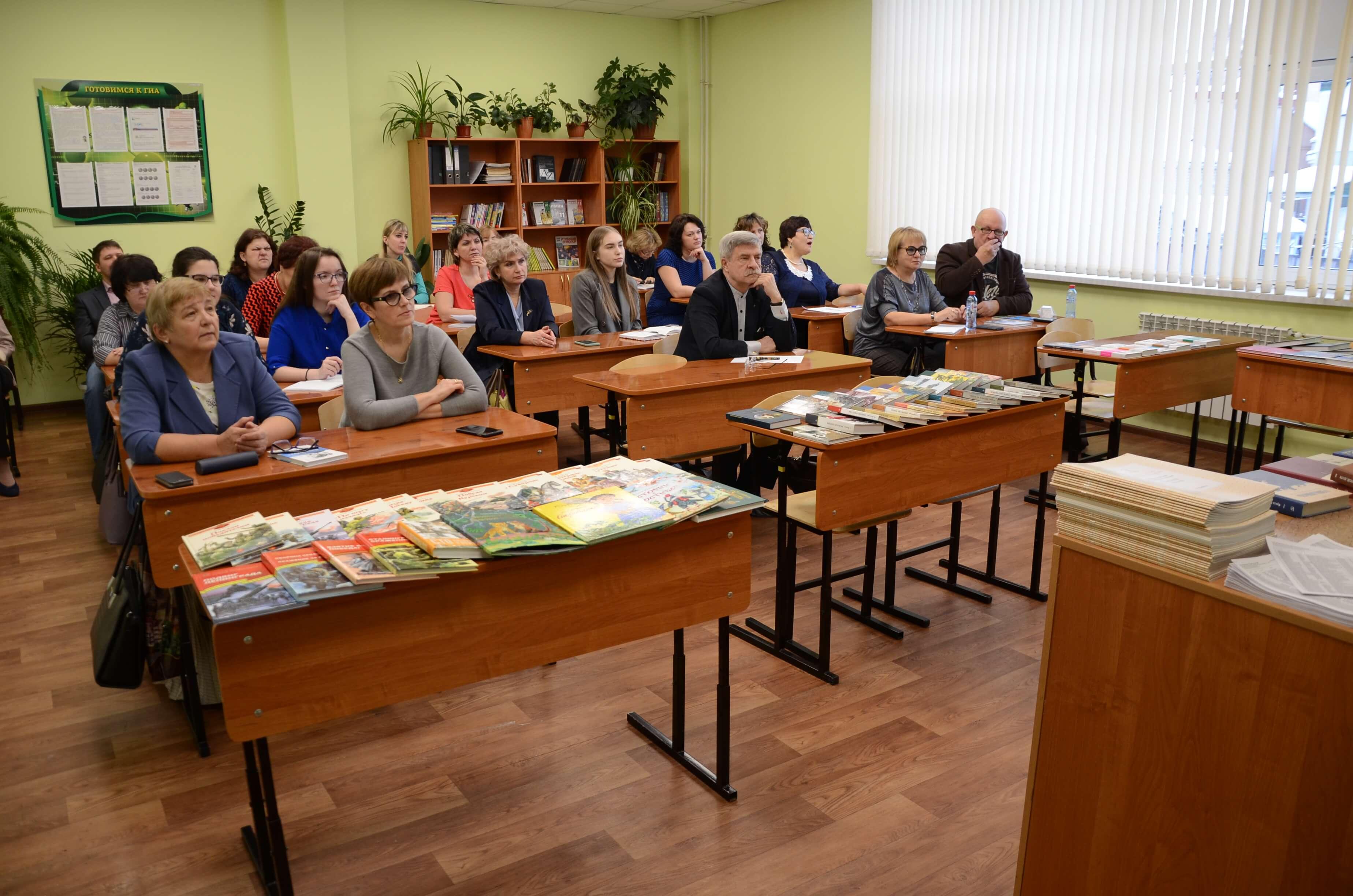 Семинар в рамках Иркутского форума образования 2020