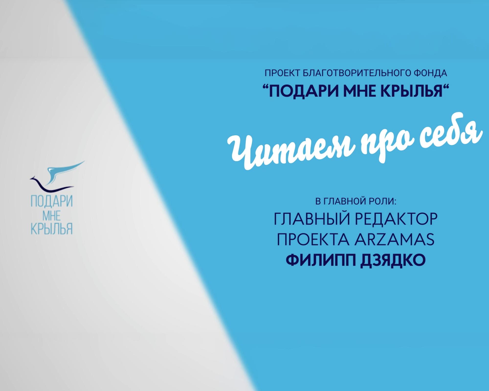 """Проект """"Читаем про себя"""": Виктор Драгунский """"Красный шарик в синем небе"""""""
