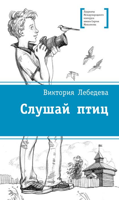 Изображение выглядит как текст, книгаАвтоматически созданное описание