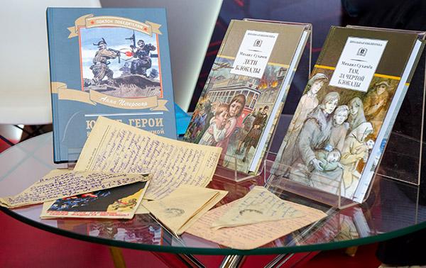 Письма с войны и современные издания книг военной тематики.